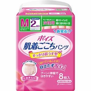 日本製紙クレシア ポイズ 肌着ごこちパンツ すっきり超うす型 女性用 Mサイズ 2回吸収 8枚入