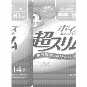 日本製紙クレシア ポイズ肌ケアパッド 超スリム 多い時・長時間も安心用 14枚