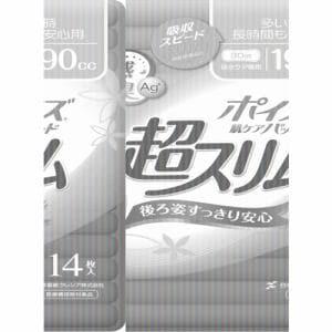 日本製紙クレシア ポイズ肌ケアパッド 超スリム 特に多い時・長時間も安心用 12枚