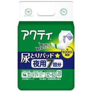 日本製紙クレシア アクティ 尿とりパッド 夜用7回分吸収 20枚