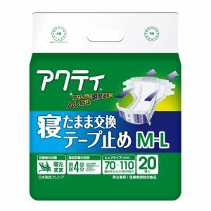 日本製紙クレシア アクティ 寝たまま交換テープ止め M-L 20枚