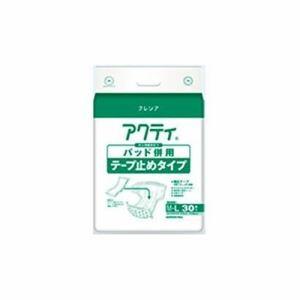日本製紙クレシア株式会社(Crecia) アクティ パッド併用テープ止め M-L (30枚)