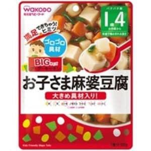 和光堂 BIGサイズのグーグーキッチン お子さま麻婆豆腐 (100g)