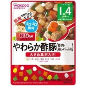 和光堂 BIGサイズのグーグーキッチン やわらか酢豚(豚肉・鶏レバー入り) (100g)