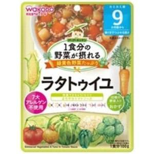 和光堂 1食分の野菜が摂れるグーグーキッチン ラタトゥイユ (100g)
