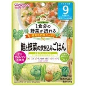 和光堂 1食分の野菜が摂れるグーグーキッチン 鮭と根菜の炊き込みごはん (100g)