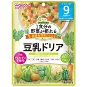 和光堂 1食分の野菜が摂れるグーグーキッチン 豆乳ドリア (100g)