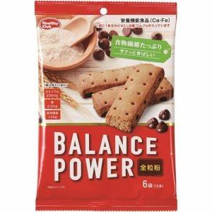 ハマダコンフェクト バランスパワー 全粒粉 (6袋(12本入)) 【栄養機能食品】