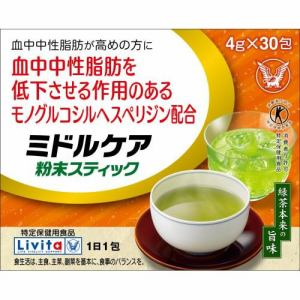 大正製薬 ミドルケア 粉末スティック (4g*30袋) 【特定保健用食品】