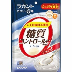 ラカント カロリーゼロ飴 シュガーレス ヨーグルト味 60g
