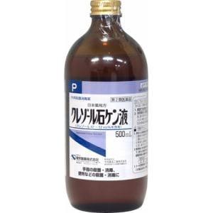 健栄製薬 クレゾール石ケン液P (100mL) 【第2類医薬品】