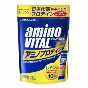 アミノバイタル アミノプロテイン レモン味 10本入り 16AM-2650