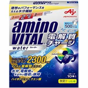 味の素 アミノバイタル 電解質チャージウォーター(10本入り)