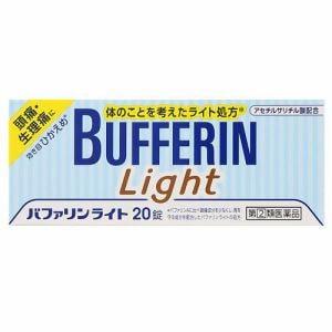 ライオン(LION) バファリンライト (20錠) 【指定第2類医薬品】