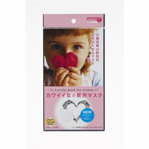 原田産業  カワイイ女の贅沢マスク7枚入   ももいろピンク