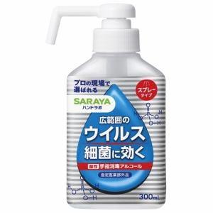 東京サラヤ  ハンドラボ手指消毒スプレーVH  300ml
