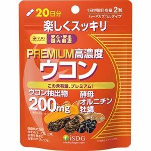 医食同源ドットコム  PREMIUM高濃度ウコン  40粒