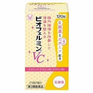 大正製薬 ビオフェルミンVC  (120錠) 【第3類医薬品】