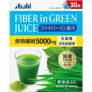 アサヒグループ食品 ファイバーイン青汁 30袋