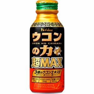 ハウスウェルネスフーズ ウコンの力 超MAX 120ml