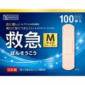 YAMADASELECT(ヤマダセレクト)  救急ばんそうこう キズテープ 100枚入 Mサイズ