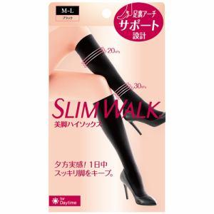 ピップ  ピップ スリムウォーク 美脚ハイソックス M-Lサイズ ブラック(SLIM WALK,highsocks,ML) 着圧 ソックス スリムウォーク ML ブラック