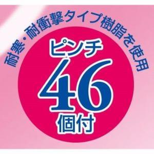 ニシダ 角ハンガーガルバG-46 SP