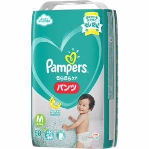 P&G パンパース さらさらケア パンツ Mサイズ 58枚 【日用消耗品】