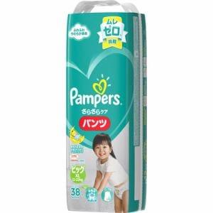 P&G パンパース さらさらケア パンツ ビッグサイズ 38枚 【日用消耗品】