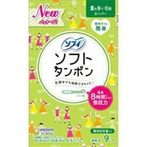 ユニ・チャーム株式会社  ソフィ ソフトタンポン スーパー ソフィ  9個