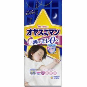 ユニ・チャーム オヤスミマン 女の子用 22枚 【日用消耗品】