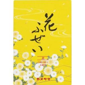 カメヤマ 花ふぜい 黄 白檀 徳用大型  【日用消耗品】