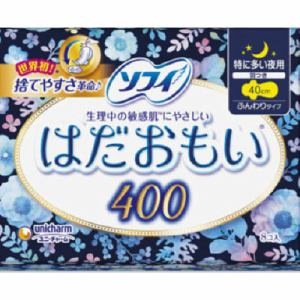 ユニチャーム ソフィ はだおもい 400 特に多い日の夜用 8枚入 【医薬部外品】