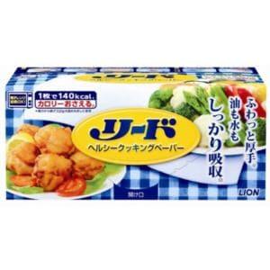 ライオン リードヘルシークッキングペーパー レギュラー 40枚入 【日用消耗品】