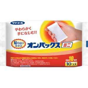 白元 貼らないカイロ オンパックス ミニ(10コ入) 【日用消耗品】