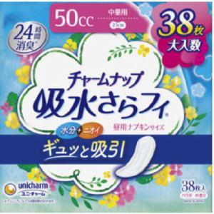 ユニチャーム チャームナップ 吸水さらフィ 中量用 38枚入 【日用消耗品】