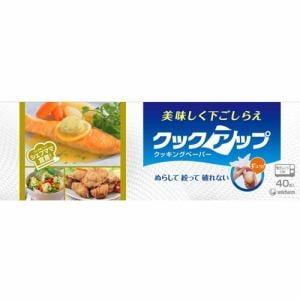 ユニチャーム クックアップ クッキングペーパー 40枚 【日用消耗品】