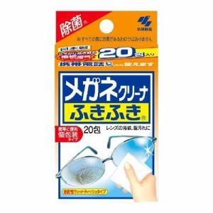 小林製薬 メガネクリーナふきふき  20包 メガネクリーナ