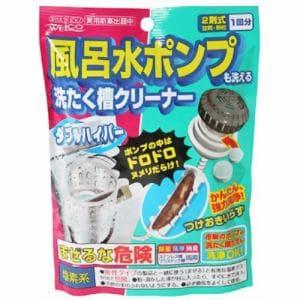 ウエ・ルコ 風呂水ポンプも洗える洗たく槽クリーナー ダブルハイパー 1回分 【日用消耗品】