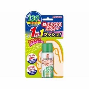 大日本除虫菊 蚊がいなくなるスプレー130日