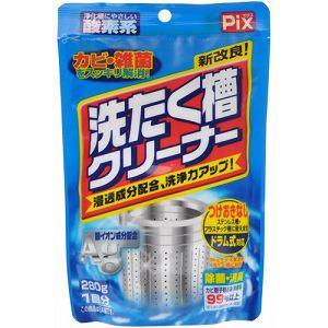 ピクスAg洗濯槽クリーナー(280g)