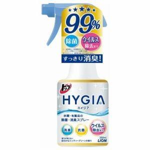 ライオン トップ HYGIA(ハイジア) 衣類・布製品の除菌・消臭スプレー 本体 350ml