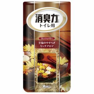 エステー トイレの消臭力 大人の至福 リッチアロマの香り 400ml 【日用消耗品】