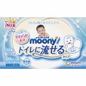ユニ・チャーム ムーニー おしりふき トイレに流せるタイプ つめかえ用 50枚入*3コパック