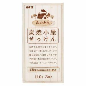 カネヨ石鹸  炭焼小屋3P