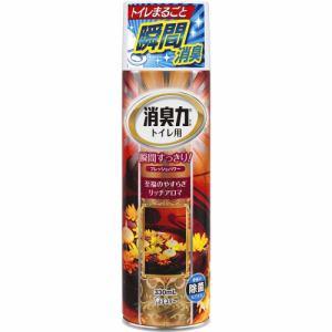 エステー トイレの消臭力 スプレー 大人の至福 リッチアロマの香り 330ml