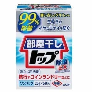 トップ 部屋干しトップ 除菌EX ワンパック (25g*5コ入)