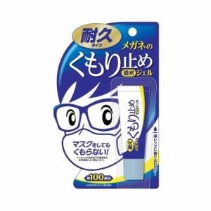 ソフト99 メガネのくもり止め 濃密ジェル  (株)ソフト99コーポレーション