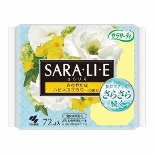 小林製薬 サラサーティSara・li・eハピネスフラワー72 サラサーティ