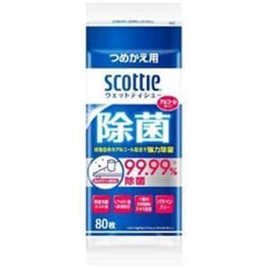 日本製紙クレシア スコッティウェットティシュー除菌アルコール詰替用80枚